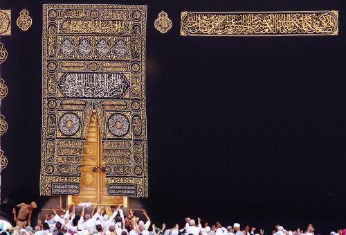 Iri, Motif Penyerbuan Abrahah ke Makkah