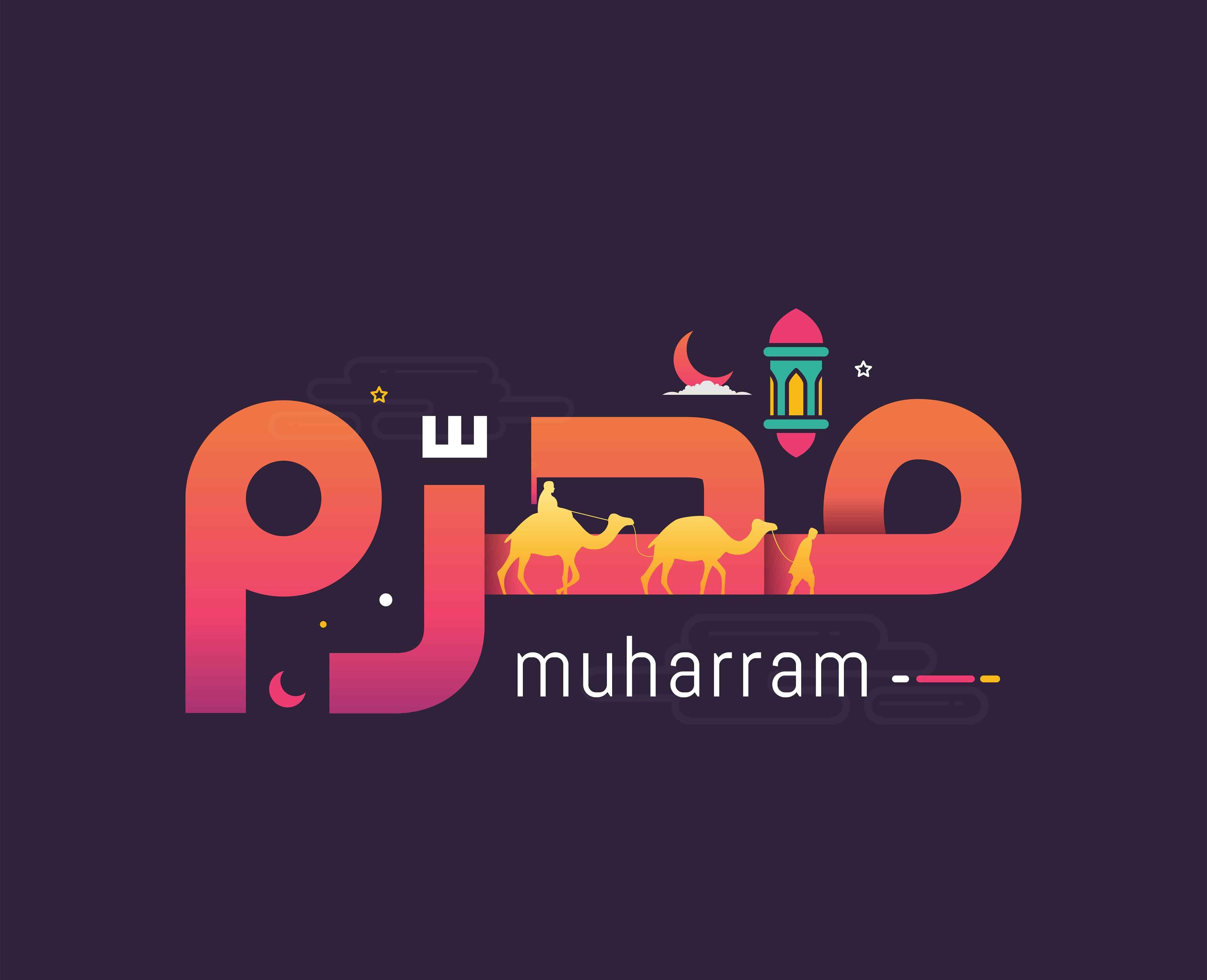 Mengapa Muharam Menjadi Bulan Pertama Kalender Hijriah?