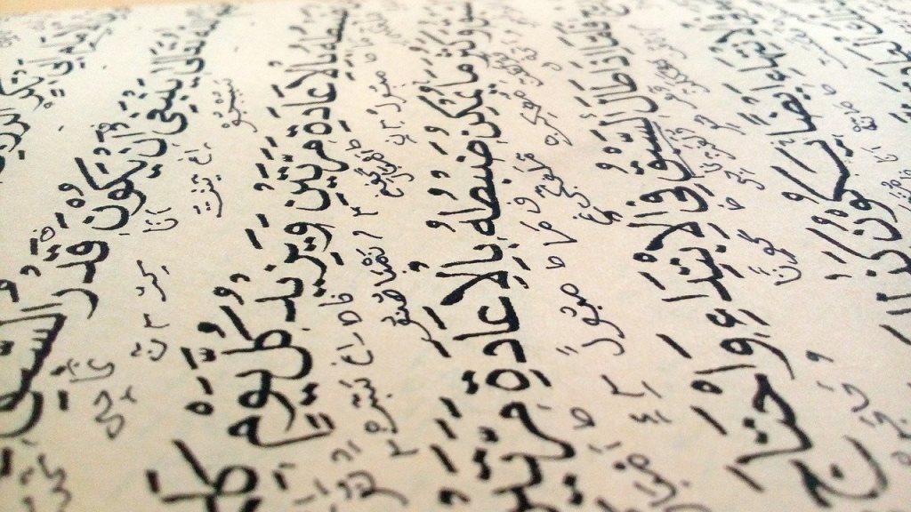 Lestarikan Manuskrip Keislaman di Pesantren Jawa Timur Lewat Metode Digitalisasi