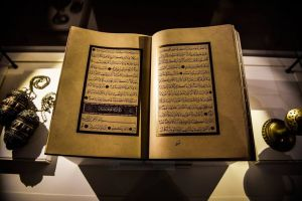 Ingin Bahagia Dunia dan Akhirat? Baca Doa-doa Ini