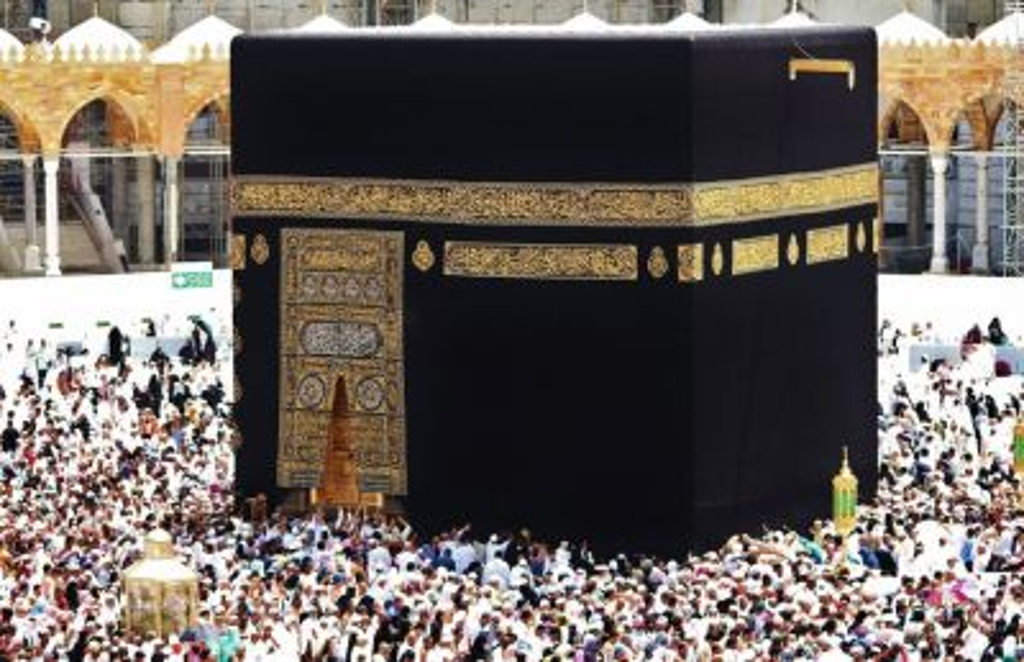 Kisah Sahabat Abu Bakar As Shidik saat Berhaji