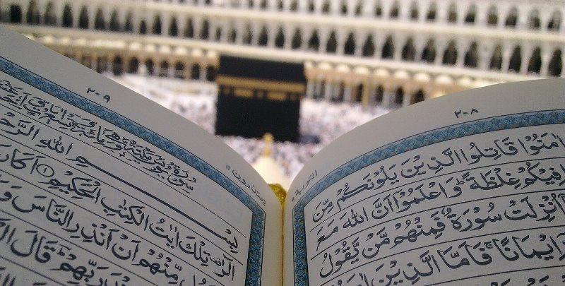 Doa yang Dianjurkan Dibaca pada Hari Tasyrik