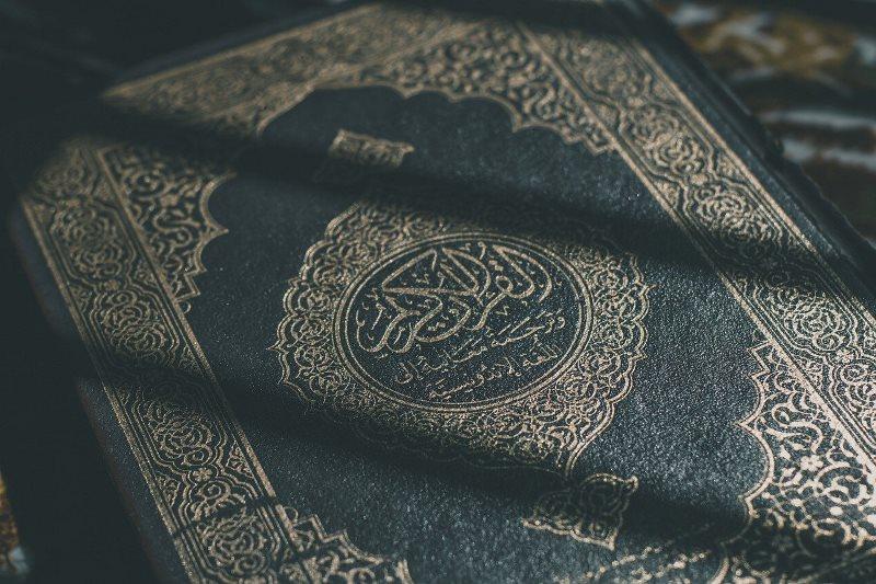 Inilah 8 Jalan Rezeki dalam Al-Quran yang Tidak Terduga