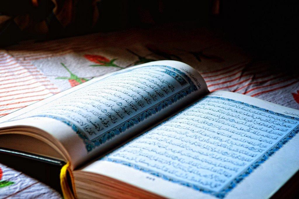 Al Quran (Gambar oleh Afshad Subair dari Pixabay)
