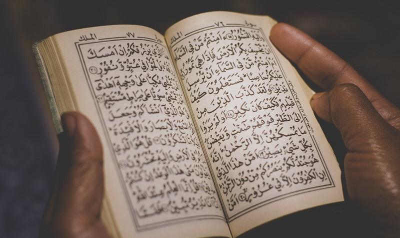 Al Quran (Gambar oleh Fauzan My dari Pixabay)