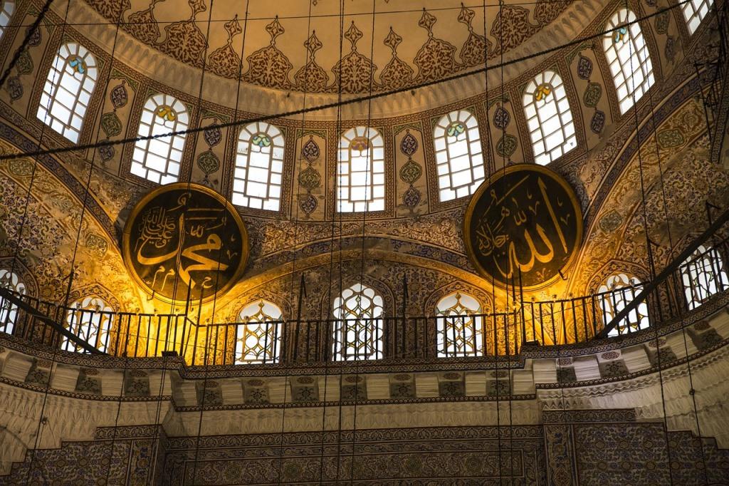 Nabi Muhammad (Gambar oleh Yusuf Seyhan dari Pixabay)