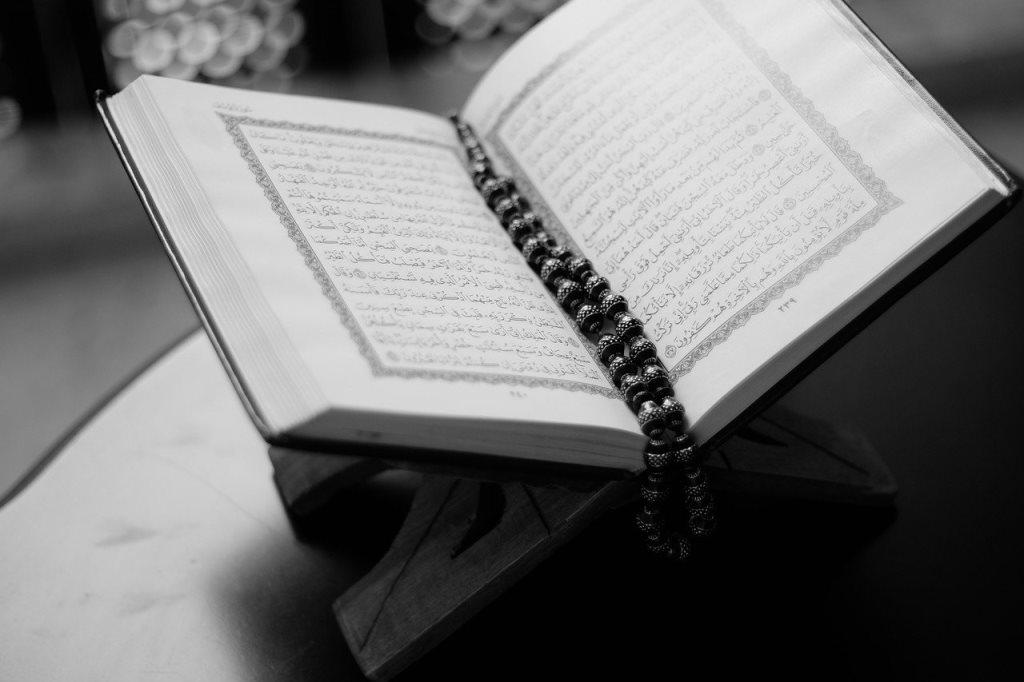 Tertuang dalam Al-Quran, Ini 4 Janji Allah kepada Umat Islam
